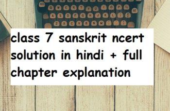 class 7 sanskrit- ncert solutions