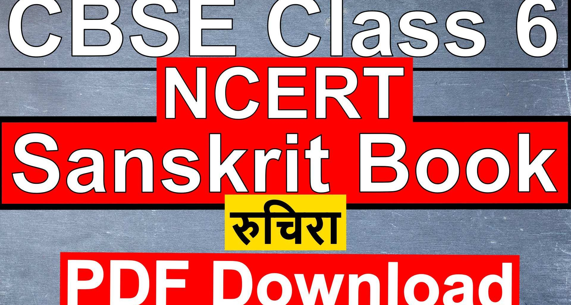 CBSE Class 6 NCERT Sanskrit book PDF download - All chapters in a single PDF file